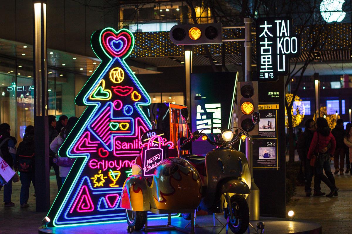 Weihnachten in China